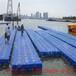 兴安船舶停靠码头吹塑浮筒水上平台浮动码头厂家供货