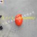 上海养殖区水库外围警示浮球哪里最好