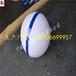 莱芜80cm浮球价格海洋专用800mm海洋浮球哪里最好