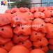 嘉兴入海口垃圾拦截浮子塑料浮筒价格预算