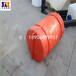 舟山電站浮筒直徑40cm攔污浮體施工安裝指導