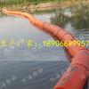 绍兴河道专用拦污浮排塑料拦污浮筒哪里有?