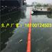 梅州拦污栅浮筒_水电站拦污浮体哪里有?