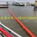 益阳水电站专用拦污浮筒塑料拦污排浮筒式拦污栅哪里有?