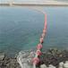 防城港掛網攔污漂排塑料攔污排攔截浮筒