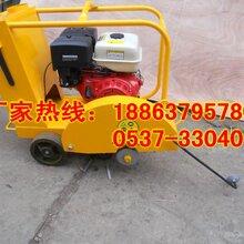 加强型HQRS500型汽油马路切割机地面切割机马路切割刻纹机