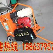 保质耐用Q350型汽油马路切割机路面切割机混凝土切割机