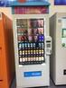 快易點單柜無人售貨機飲料自動售貨機廠家