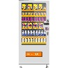 广州快易点24小时单柜自动售货机饮料无人售卖机
