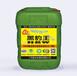 黑豹厂家直销丨911聚氨酯丨瓷砖粘结剂丨防水涂料丨家实多集团