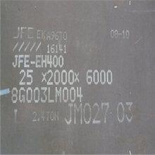 ABREX600日本进口耐磨钢板