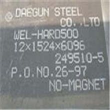 ABREX450日本进口耐磨钢板