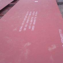 DILLIDUR450V德国进口耐磨钢板