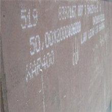 XAR500德国蒂森克虏伯进口耐磨钢板