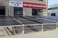 """山東華春""""太陽能+空氣能""""采暖方案在辦公樓項目的應用"""