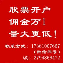 四川绵阳全国A股总融资额近4000亿炒股开户免费