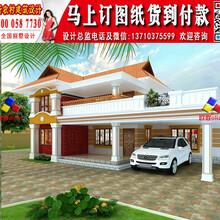 10万农村房屋别墅设计图15万别墅设计图纸及效果图大全Y415