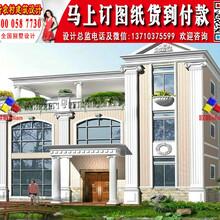 经济型别墅独栋房屋别墅15万20万户型设计图纸U168