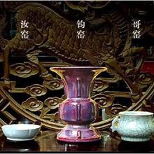 景泰蓝铜胎掐丝珐琅彩鉴定评估出手交易变现未来名耀携手得米科技图片