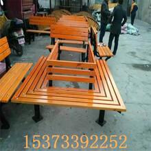 公园椅树围椅户外休闲椅街道园林椅实木塑木椅扶手椅价格图片
