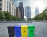 廊坊垃圾箱批發不銹鋼垃圾箱鐵皮垃圾箱果皮箱生活垃圾箱分類垃圾箱
