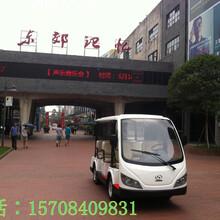 广州朗晴8座豪华观光车