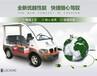 咸陽出售5座封閉敞開巡邏車廠家直銷城管執法車電動巡邏車廠家四輪電瓶巡邏車