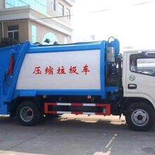 厦工楚胜专用车环卫车厂家直销各种垃圾车低价出售