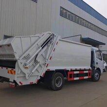 东风1043型密闭式桶装垃圾车(国Ⅴ)