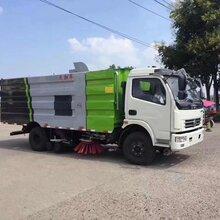 供应东风压缩式垃圾车生产厂家价格6张供应东风压缩式垃圾车生产厂家价格