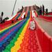 沃克彩虹滑道場地規劃戶外大型七彩滑道網紅滑道價格