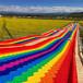 每日經典七彩滑道彩虹滑道生產廠家免費設計