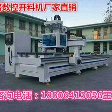 广东广州板式家具下料生产线设备橱柜衣柜开料设备