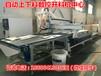 新疆板式家具开料机板式家具数控下料机家具数控设备
