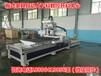 广西北海定制板式家具生产线钦州衣柜自动上下料设备