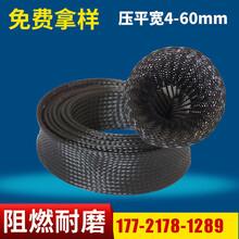 编织网管PET伸缩网管尼龙网管蛇皮网网状套管