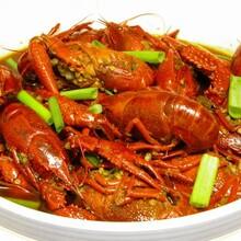 湖南哪里有正宗口味虾学?