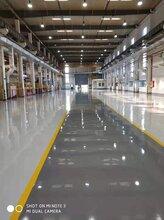 内蒙古环氧地坪环氧自流平包头环氧地坪漆固化地坪