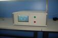 超音波安全氣囊銅扁線與端片焊接_汽車專用線束焊接機