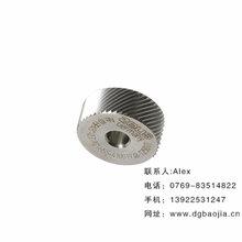 東莞標準壓花輪廠家批發BLX無倒角壓花輪精選進口含鈷高速鋼圖片