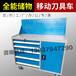 多功能车间工具车汽修工具柜铁皮柜维修架子层抽屉式五抽工具推车