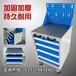 重型工具柜抽屉式重型工具柜移动工具车