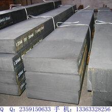 河北3Cr2W8V模具钢价格