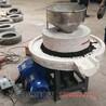 半自动青稞面石磨机厂家直销小型青稞石磨面粉机批量销售