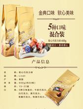 江苏欧美进口零食GODIVA歌帝梵巧克力供应