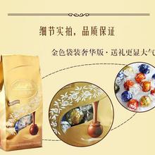广东进口饮料GODIVA歌帝梵巧克力批发