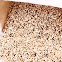 北京进口巧克力桂格燕麦片供货