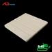 廠家直供工業陶瓷制品氧化鋁氧化鋯管、板材、坩堝系列