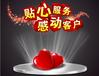 南昌红日燃气灶官方网站各点售后服务维修咨询电话欢迎您!