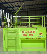 HYP-3液力喷播机,恒睿HYP-3液力喷播机适用范围,HYP-3液力喷播机报价图片